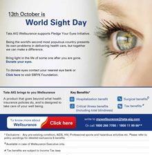 Tata AIG World Sight Day mailer